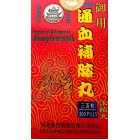 Imperial & Superior Ginseng Formula Pill