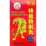 Imperial and Superior Tong Bei Pills