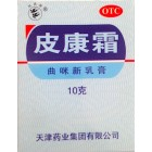 Pi Kang Shuang Itch Relief Cream