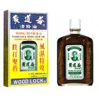 Wong To Yick Woodlock Medicated Oil