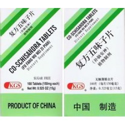 Co-Schisandra Tablets, Uncoated
