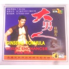 New Ginseng Formula Sexual Enhancer for Men