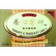 Serenity & Tranquility Care Supplement