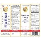 Shuang Long Pain Relieving Oil