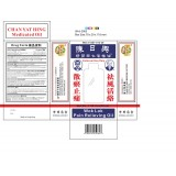 Wok Lok Pain Relieving Oil