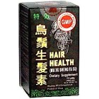 Hair Health or Wu Xu Sheng Fa Su