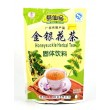 Honeysuckle Herbal Tea from Ge Xian Weng