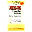 I Ching Sung Laxative Tablets