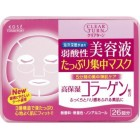 Kose Clear Turn Essence Facial Mask with Collagen