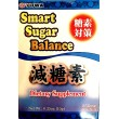 Smart Sugar Balance Dietary Supplement
