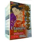 Utamaro Endurance & Stamina Supplement