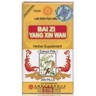 Bai Zi Yang Xin Wan or Biota Seed Support Heart Pill