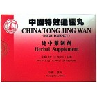 China Tong Jing Wan (High Potency)
