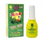 Compound Watermelon Frost Spray by Kwei Feng