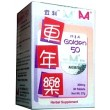 Golden 50 Menopause Supplement