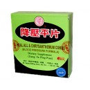 Jiang Ya Ping Pian, Blood Pressure Formula, Heal All & Chrysanthemum Combo