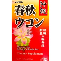 Okinawa Ukon Liver Supplement