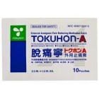 Tokuhon A Medicated Plaster