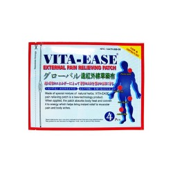 Vita-Ease Herb Energy Plaster