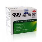 999 Cold Remedy Granular