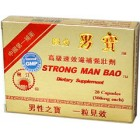 Strong Man Bao or Qiang Li Nan Bao