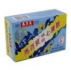 Ma Pak Leung Chut Lee Powder