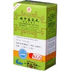 Invigorator Tea Pill Extract or Bu Zhong Yi Qi Wan