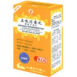 Honeysuckle & Chrysanthemum Extract or Wu Wei Xiao Du Wan